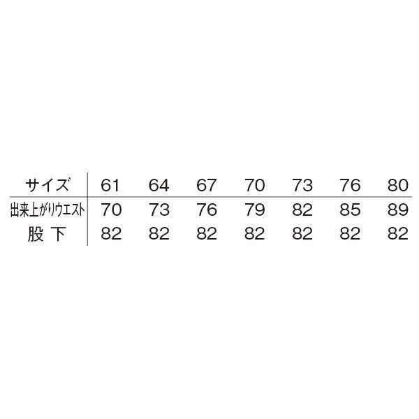明石スクールユニフォームカンパニー レディーススラックス(ノータック) ベージュ 70 UZQ805P-7-70 (直送品)