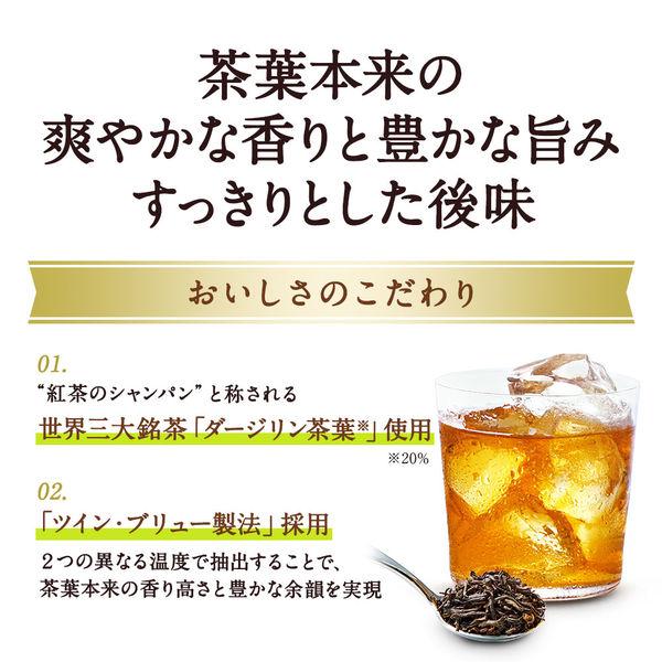 午後の紅茶おいしい無糖500ml 24本