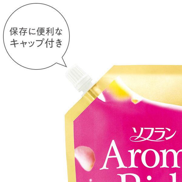 アロマリッチ スカーレット詰替 特大×2