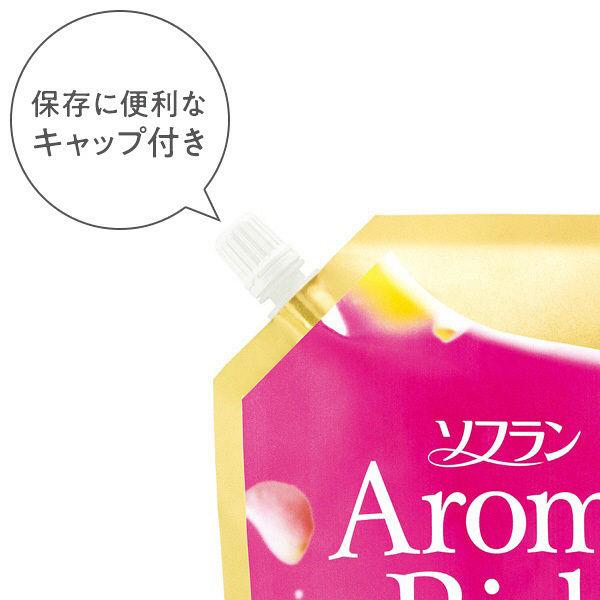アロマリッチ スカーレット 詰替特大×6