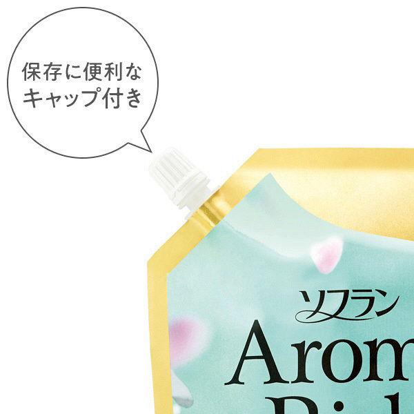 アロマリッチ ソフィア 詰替 特大×6