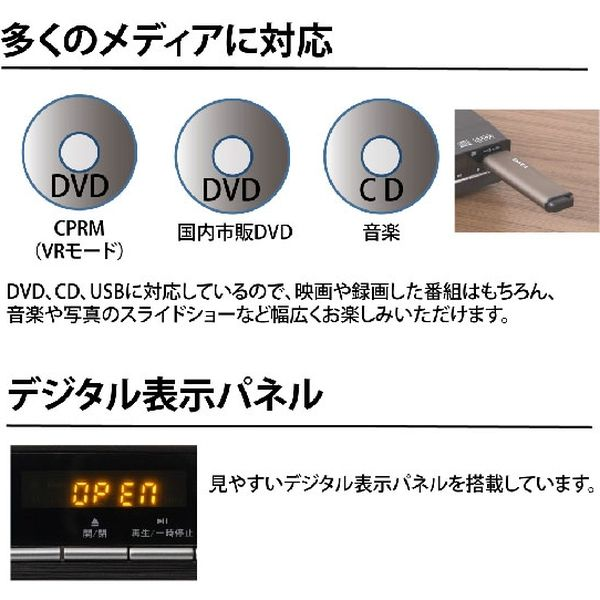ウィンコド HDMI端子付き据置DVDプレーヤー TH-HDV01 1台(直送品)