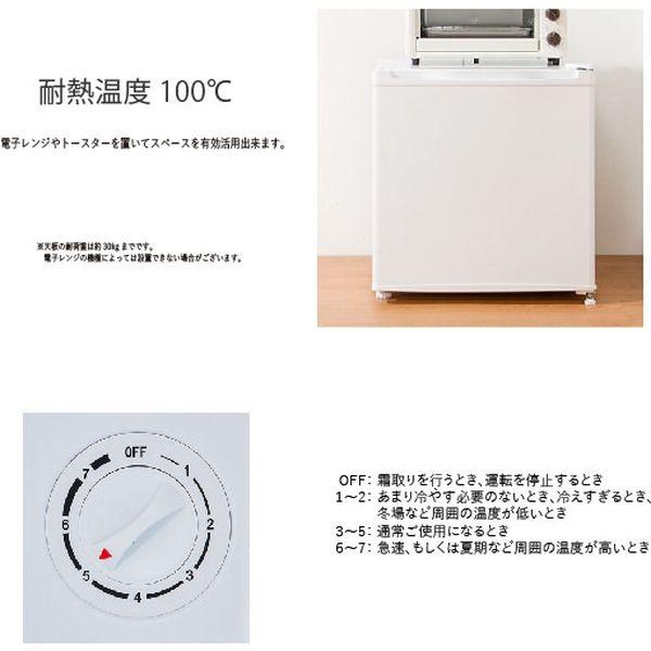 ウィンコド 1ドア冷凍庫 32L ダークウッド TH-32LF1-WD 1台(直送品)