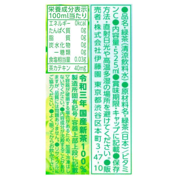 伊藤園おーいお茶 新茶 525ml×6
