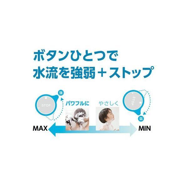 SANEI シャワーヘッド(アジャストシャワー) PS3032-80XA-D2 1個(直送品)