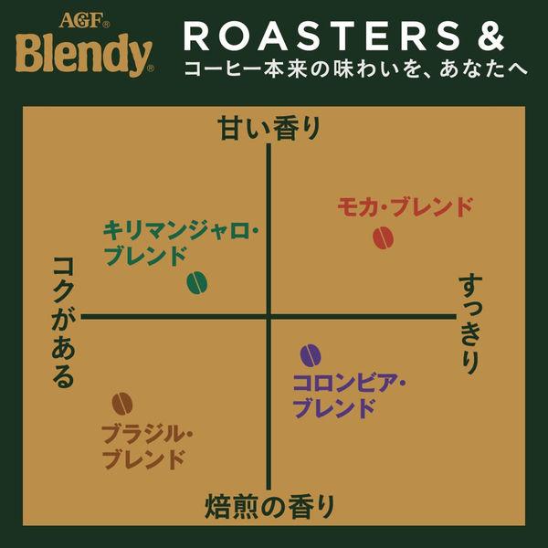 「ロースターズ&」ブラジルブレンド 1箱