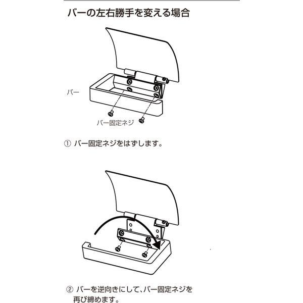 リラインス ペーパーホルダー R1905(直送品)