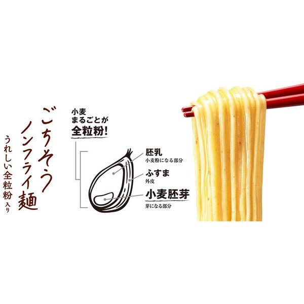 日清麺職人 とんこつ 3個