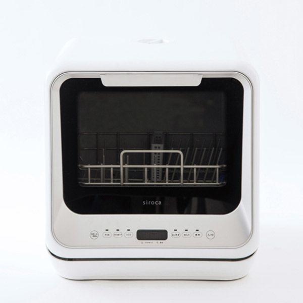 シロカ 食器洗い乾燥機 SSーM151