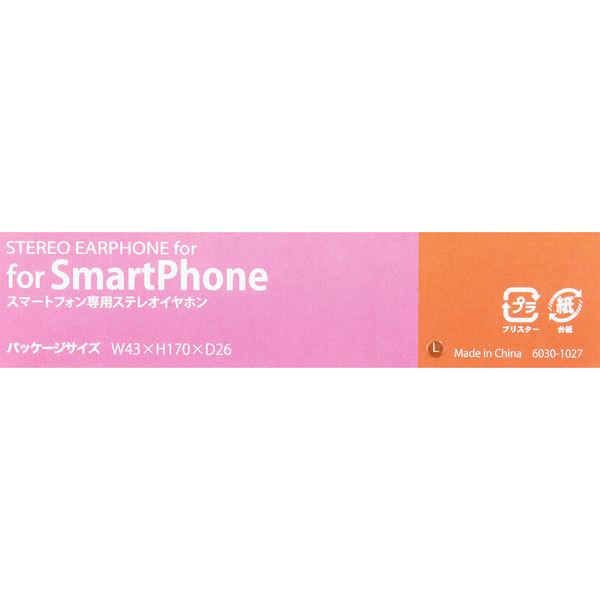 スマートフォン用ステレオイヤホン