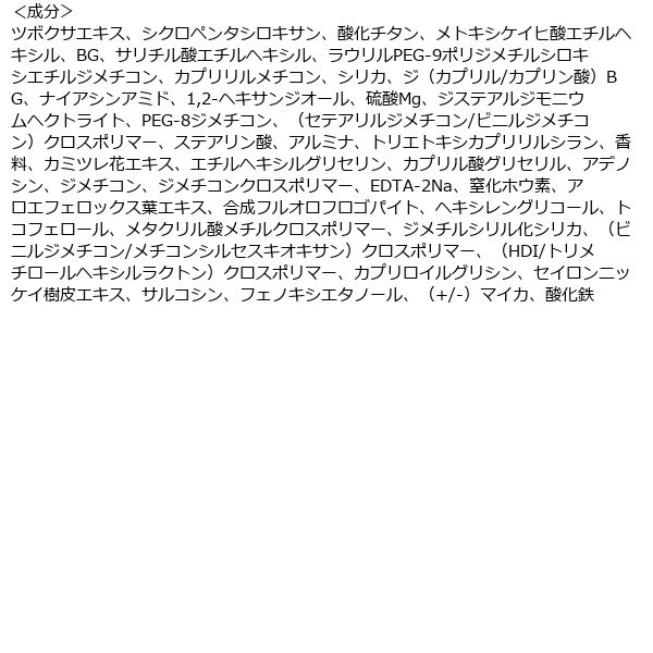 キルカバーファンウェアクッションXP04