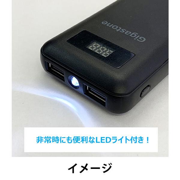 モバイルバッテリー 9000mAh 白