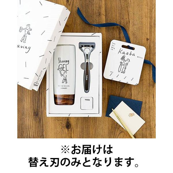 ロハコ限定 シック マイスタイル 替刃