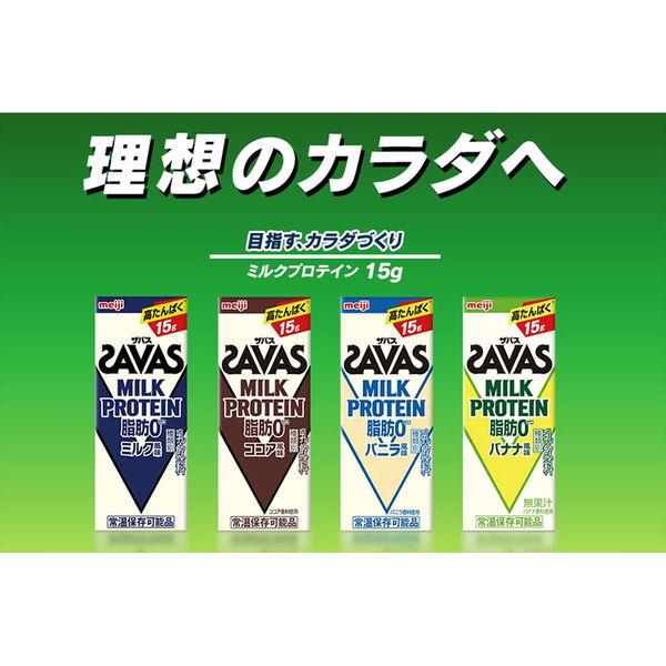 ミルク プロテイン ザバス 【超手軽】ザバスのMILK PROTEIN:ダイエットに最適なプロテイン