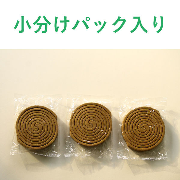 菊花線香 標準型 30巻入×2
