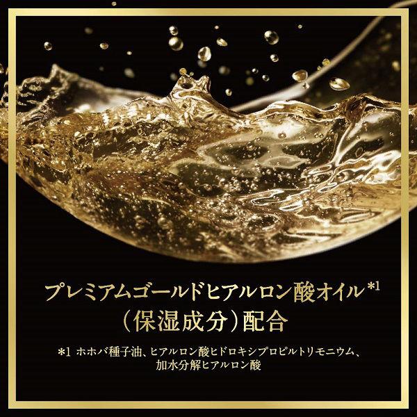 ラックス(LUX) 石鹸(せっけん) ソフトローズ 76g 6個パック