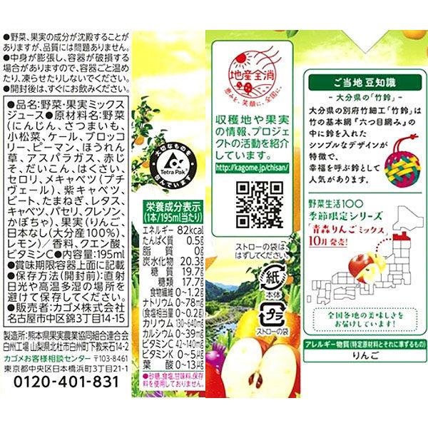 日田梨MIX 195ml+強炭酸水クオス
