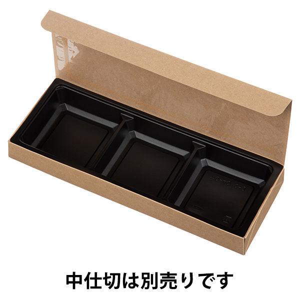 エフピコチューパ 紙ボックス 300枚