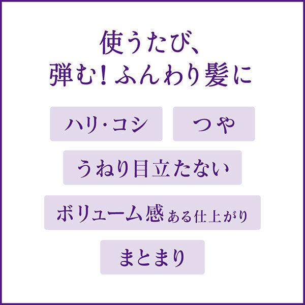 Segreta(セグレタ)SP詰替×2