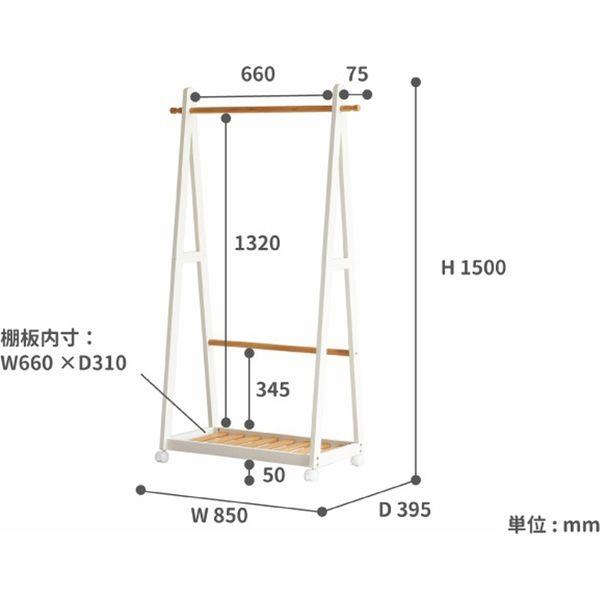 市場 ツートンハンガー 幅850×奥行395×高さ1500mm ブラック H-3200NABK 1台(直送品)