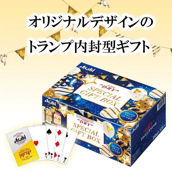 スーパードライジャパンスペシャル 12缶