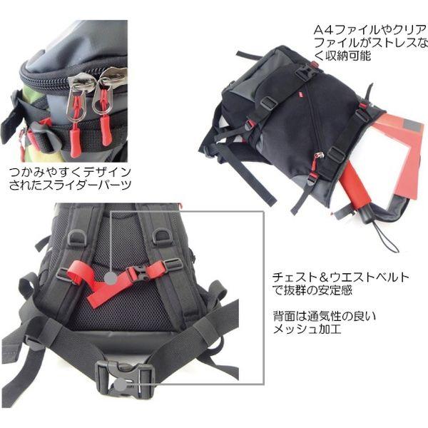 アークネスジャパン FF+GUARDポリデイバッグ GR/CM FFSL-100(直送品)