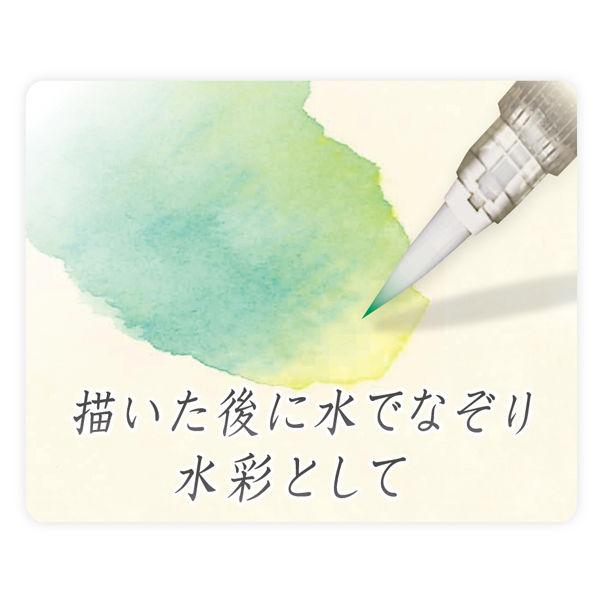 水彩色鉛筆 カラトアクェレル 48色