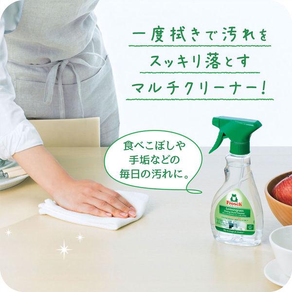 フロッケ人形+洗剤セット