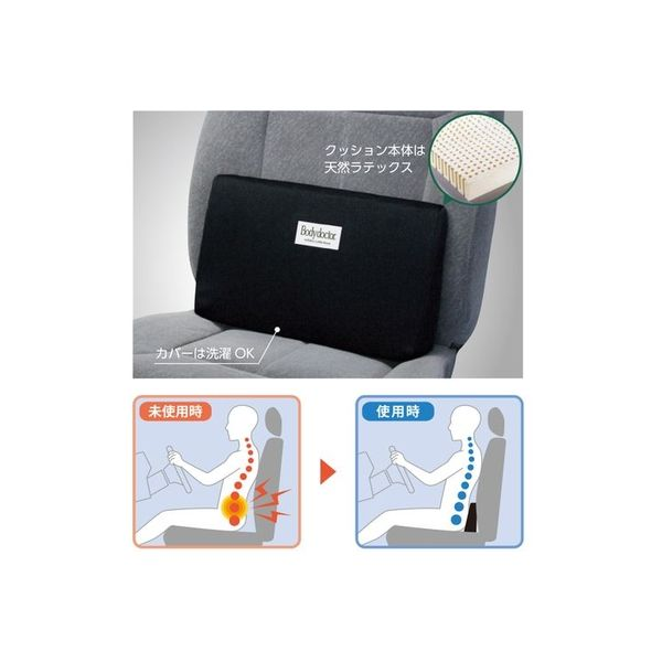 ソフト99 サポートクッション サポートクッション ボディドクター ベーシック バックアップ ブラック 2531(直送品)