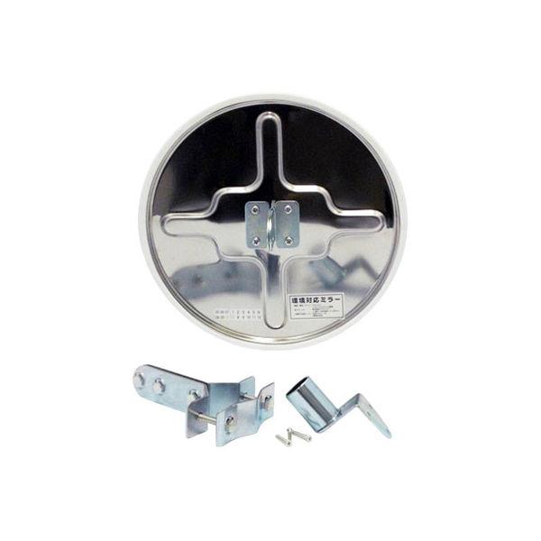 信栄物産 ステンレスミラー 丸型 φ433(白) S-4W(直送品)