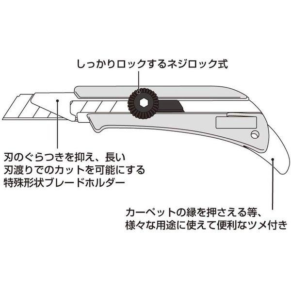 オルファ カッターOL型 5B 016203(直送品)