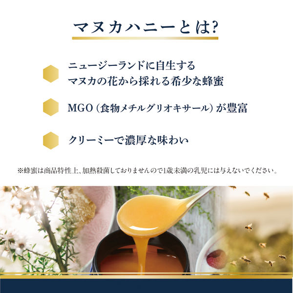 マヌカハニー UMF10+ 250G