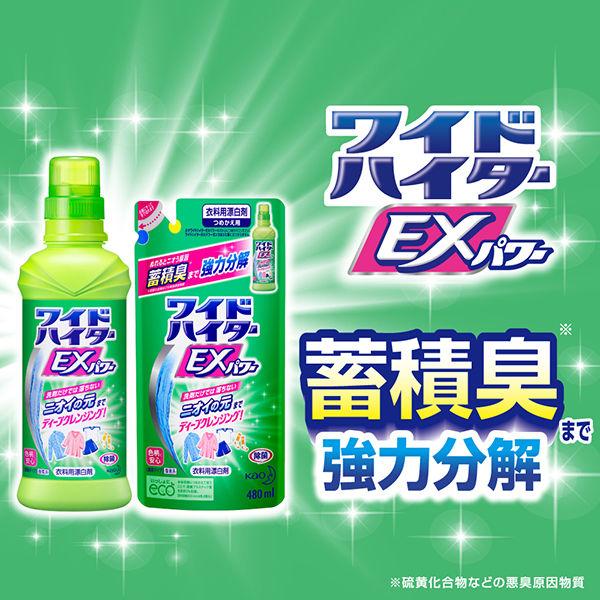 ワイドハイターEXパワー替×3