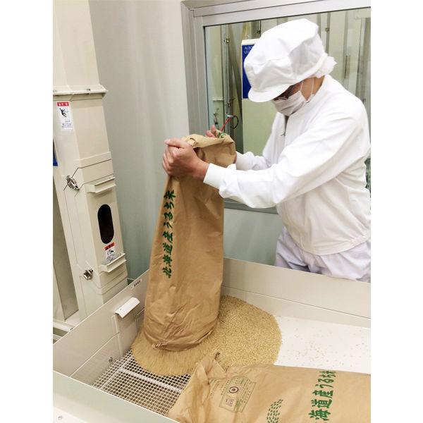 【精白米】ろはこ米 こしいぶき 10kg
