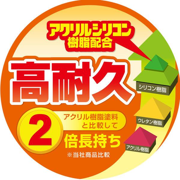 油性トップガード ローヤルレッド 0.1L #00017645141001 カンペハピオ(直送品)