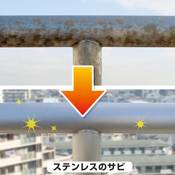 復活洗浄剤 ステンレス用 300ML #00017660032300 カンペハピオ(直送品)
