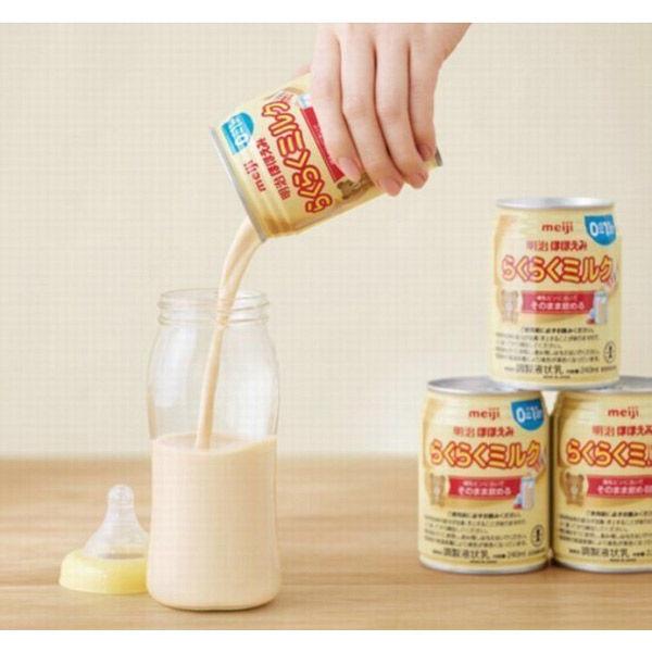 明治ほほえみ らくらくミルク 24缶