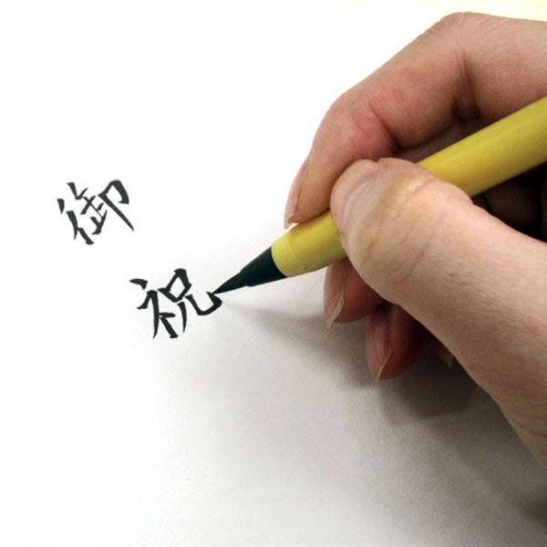 筆ペン あかしや新毛筆 5本(直送品)