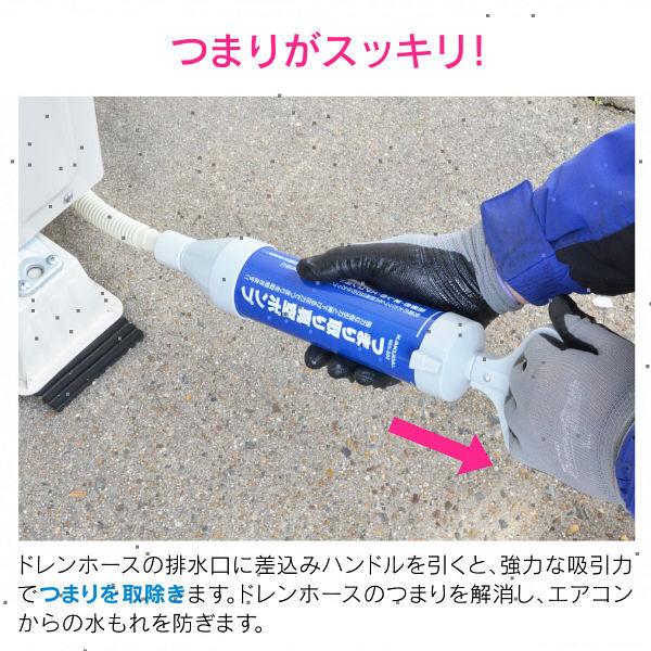 エアコン ドレンホース 掃除