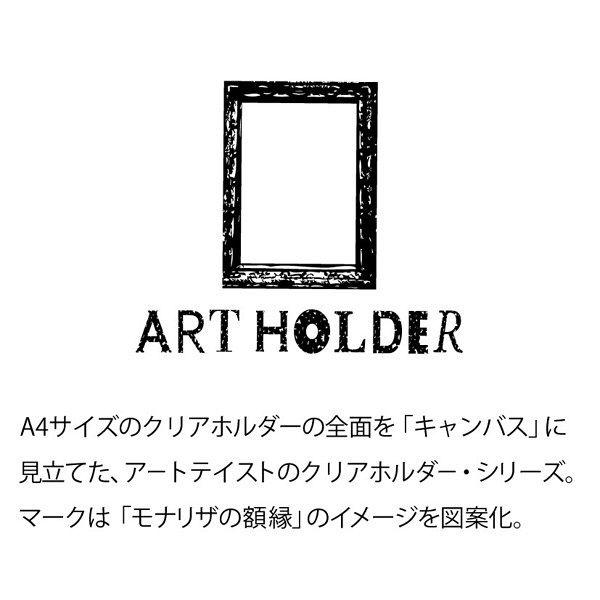 WRC ART HOLDER_1602_3 A4 黄 W02-AH-003 5枚 (直送品)