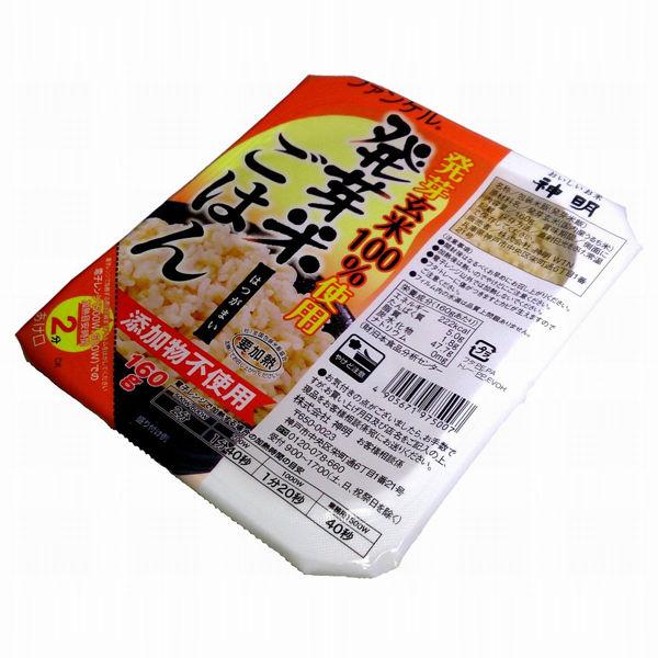 ファンケル 発芽米ごはん 5個