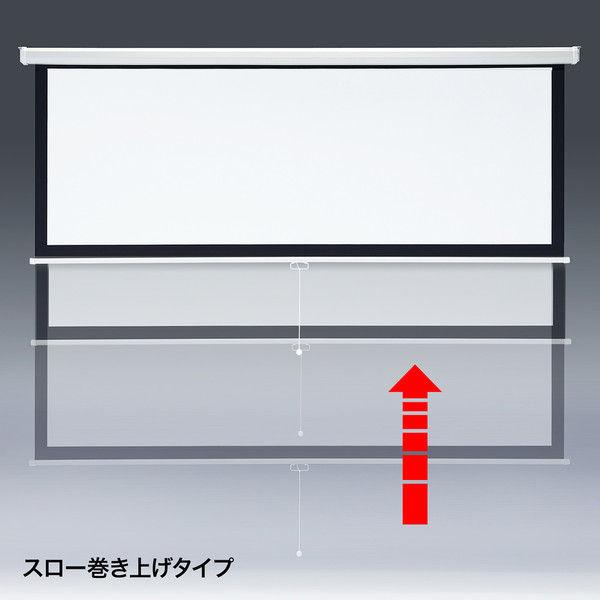 サンワサプライ プロジェクタースクリーン PRS-TS103 103型 4:3 吊り下げ式(直送品)