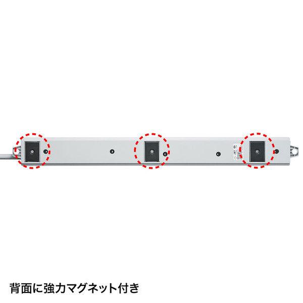 サンワサプライ 安全ブレーカータップ ホワイト 3P式/6個口/1m/抜け止め機能/集中スイッチ/安全ブレーカー/マグネット TAP-BR36A-1 (直送品)