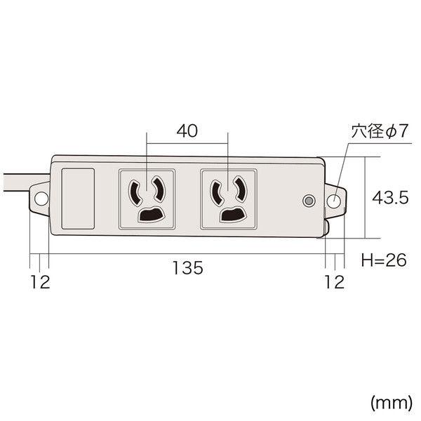 サンワサプライ 工事物件タップ ホワイト 3P式/2個口/3m/抜け止め機能/マグネット付/RoHS指令対応 TAP-K2-3 (直送品)
