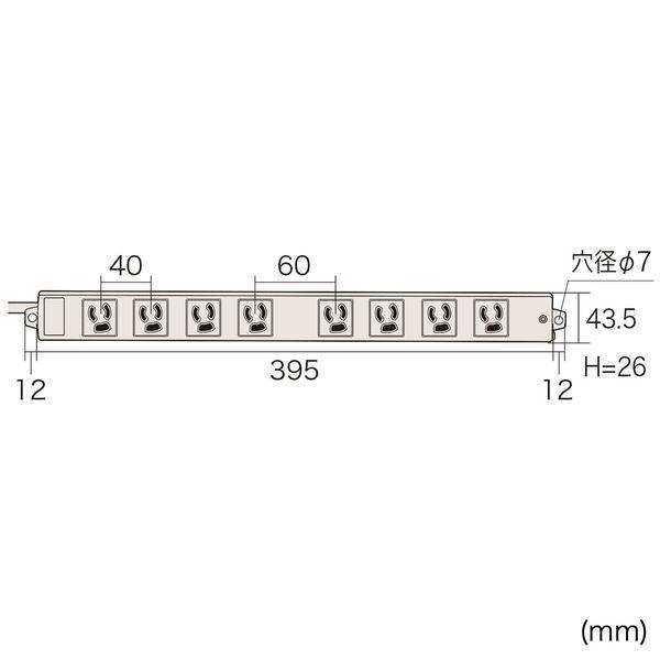 サンワサプライ 工事物件タップ ホワイト 抜け止め機能/マグネット付/RoHS指令対応 3P式 8個口 0.3m TAP-K8-03 1個 (直送品)