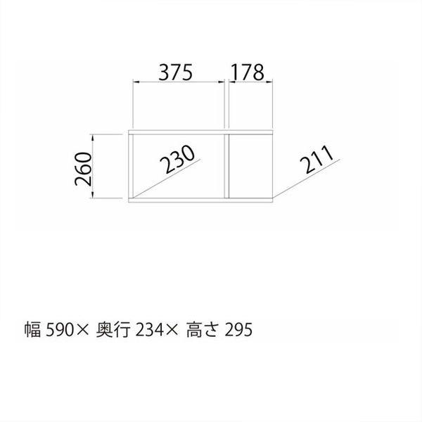 白井産業 コビナス コの字ラック 木製 背面化粧処理済 ナチュラル 幅590×奥行234×高さ295mm 1台 (直送品)