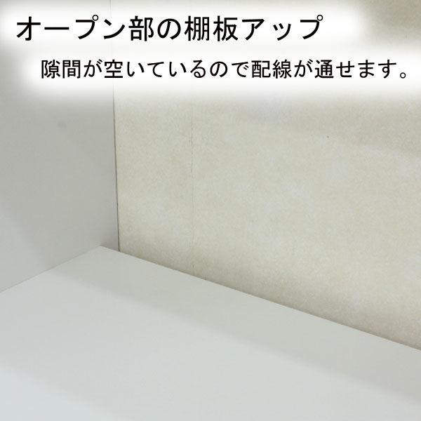 白井産業 リビュアル 壁面収納キャビネット 天井突っ張り ホワイト 幅800×奥行313×高さ2380~2480mm 1台 (直送品)