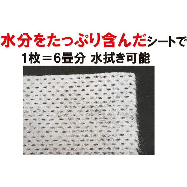 フローリング用ウェットシート20枚×4