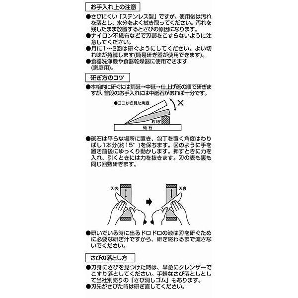 貝印 ハイカーボン穴あき三徳 165mm