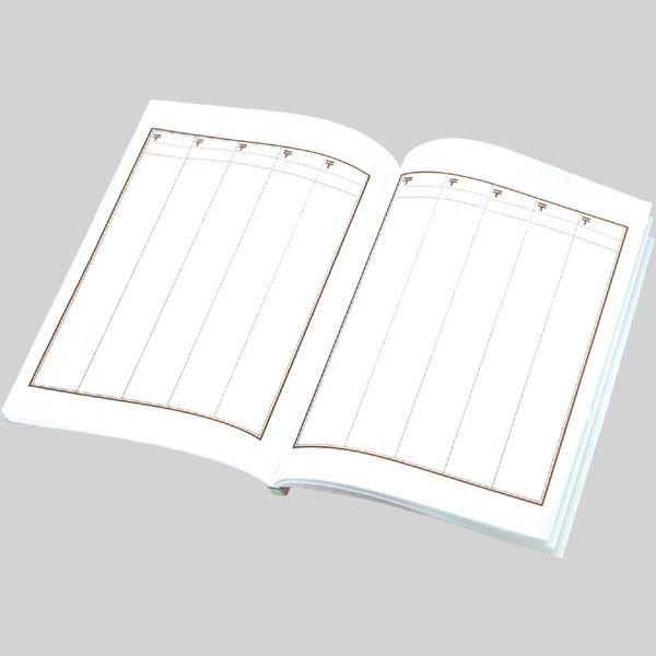 ササガワ タカ印 芳名録 茶 五行罫 〒入 32-3675 1冊(1冊袋入) (取寄品)